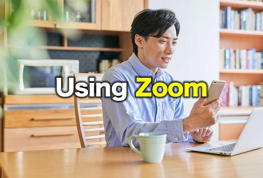 初めてのZoom