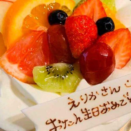 オンライン飲み会レポート_0430_お誕生日